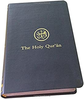 The Holy Quran Arabic Text English Translation (English and Arabic Edition)