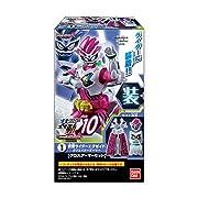 (仮)装動 仮面ライダーエグゼイド STAGE10 12個入 食玩・清涼菓子(仮面ライダーエグゼイド)