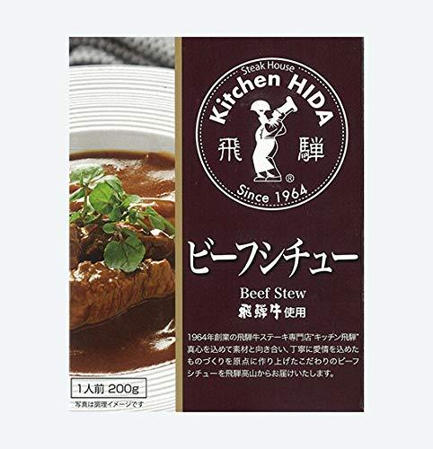 キッチン飛騨 飛騨牛使用 ビーフシチュー レトルトタイプ(1人前・200g)