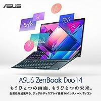ASUS ノートパソコン ZenBook Duo 14 UX482EG(Core i7-1165G7/16GB・SSD 1TB/14インチ/MX450/1,920×1,080(FHD)/セカンドディスプレイ/Microsoft Office H&B 2019)【日本正規代理店品】【あんしん保証】UX482EG-KA143TS/A セレスティアルブルー