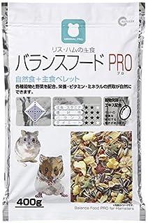 リス・ハムの主食バランスフードプロ400g おまとめセット【6個】