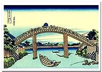 世界の名画・葛飾北斎 深川万年橋下 ジークレー技法 高級ポスター (A2/420ミリ×594ミリ)