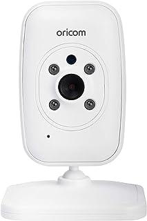Oricom Secure Additional Camera Unit for Secure715