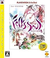 FolksSoul -失われた伝承- PLAYSTATION 3 the Best