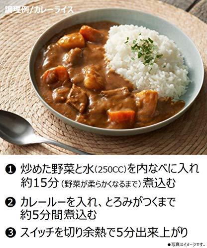 パナソニック炊飯器1.5合ひとり暮らし小型ミニクッカーホワイトSR-MC03-W
