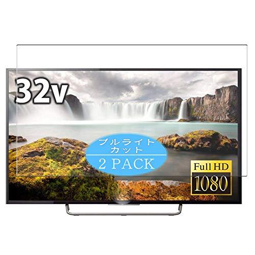 VacFun 2 Piezas Filtro Luz Azul Protector de Pantalla, compatible con SONY 32' LCD TV BRAVIA KJ-32W730C, Screen Protector Película Protectora(Not Cristal Templado) NEW Version