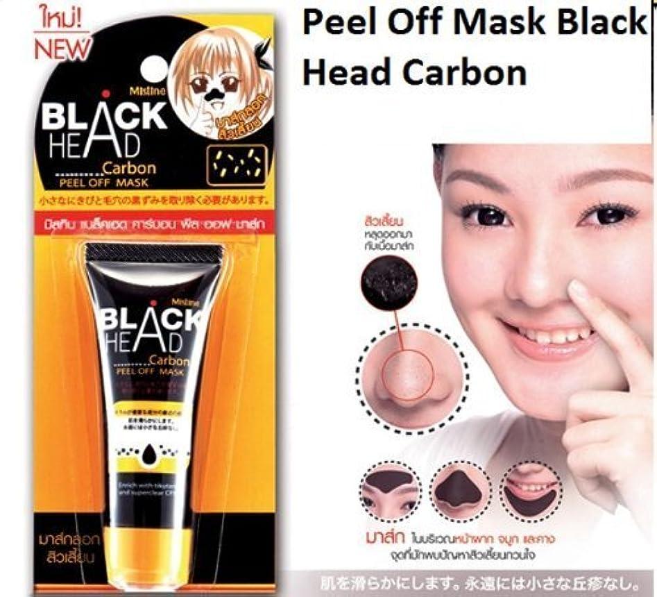クルーズ意味のある美的Mistineブラックヘッドブラックヘッドカーボンピールオフフェイスマスク