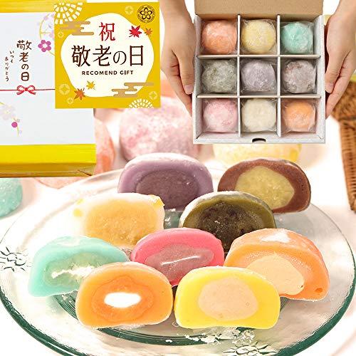 彩り大福 洋風和菓子セット 羽二重もち米 9種類の餡やクリームで彩った お洒落なスイーツ (敬老の日)