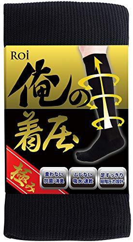 ロイ Roi 5足組 メンズ 着圧ソックス 『俺の 着圧 極み』 LL 27~28cm , ブラック