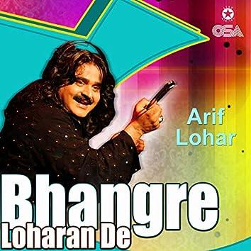 Bhangre Loharan De