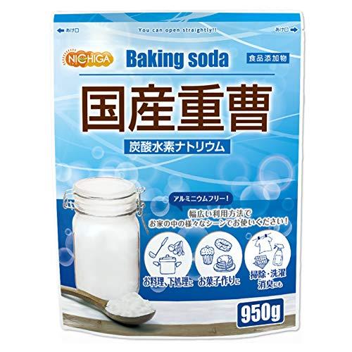 国産重曹 950g 炭酸水素ナトリウム [05] 食品添加物 NICHIGA(ニチガ)