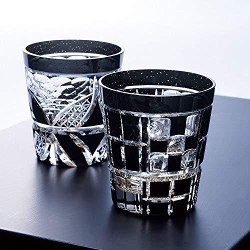 東洋佐々木ガラスオンザロックグラスブラック255ml八千代切子田工の組日本製LSB19753SBK-C620