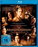The Legend of Siam [Blu-ray]