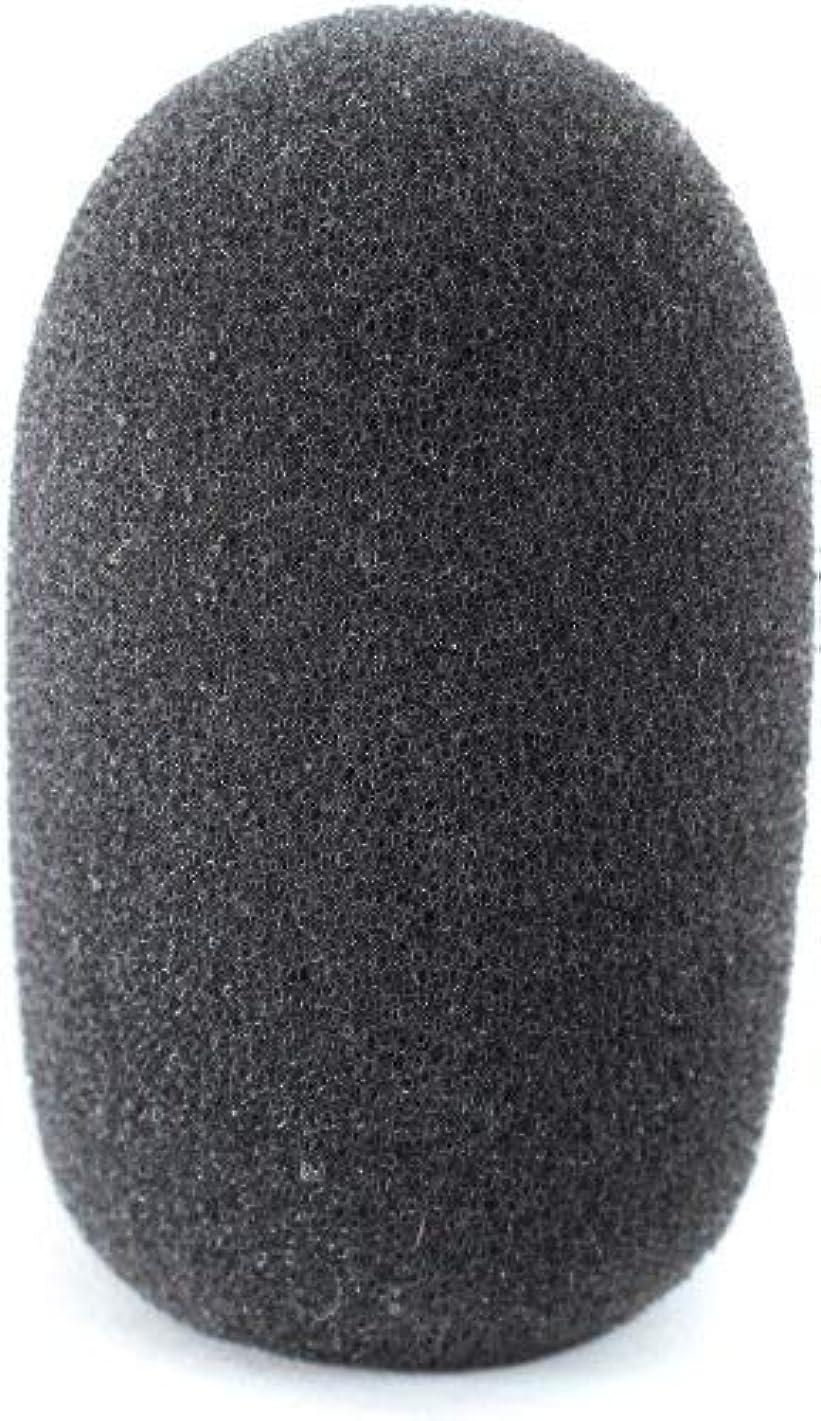Countryman IsoMax Headset Windscreen - Black