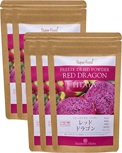 レッドドラゴンフルーツ (ピタヤ) フリーズドライパウダー 60g 5袋(Red Dragon Fruit Freeze Dried Powder : PITAYA) アルミ袋詰め(日本)