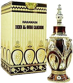 Haramain Dehn al Oud Cambodia for Men and Women (Unisex) CPO - Concentrated Perfume Oil (Attar) 3 ML (0.10 oz)