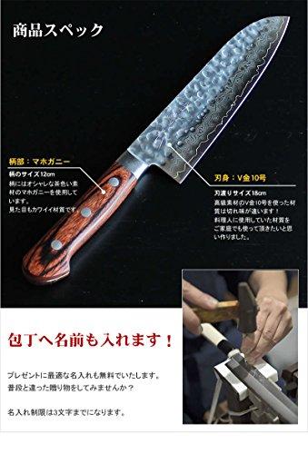 堺實光 ミルフィーユ包丁 槌目ダマスカス VG-10 三徳包丁