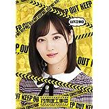 山下工事中 (Blu-ray Disc) (特典なし)