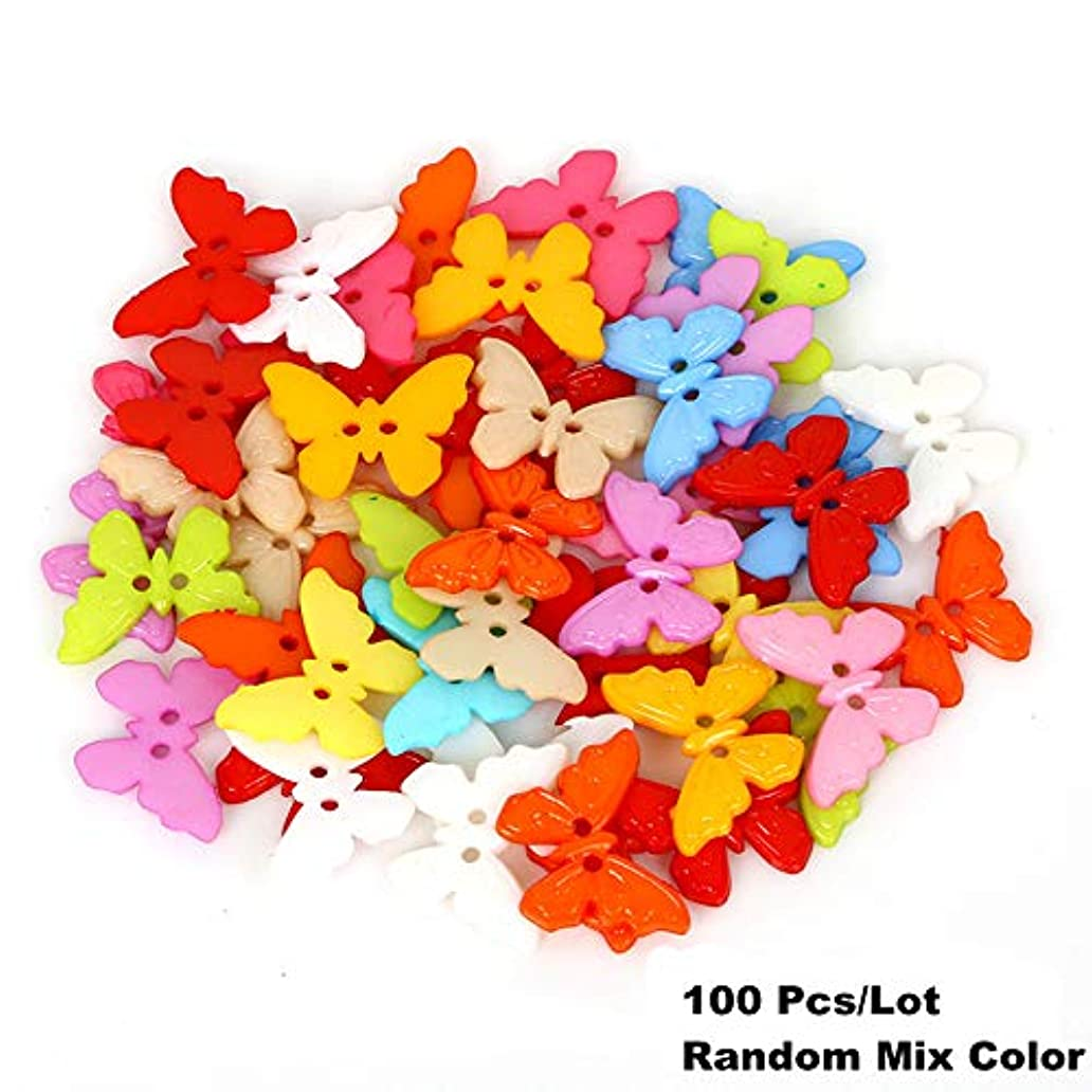 100PCS Assorted Butterfly Shape Buttons Size 0.87