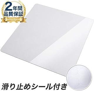 [Hirano] 冷蔵庫 マット フローリング 床 傷防止 高硬度ポリカーボネート 透明[ゼロキーパー] 500Lクラス Mサイズ (2×650×700mm)