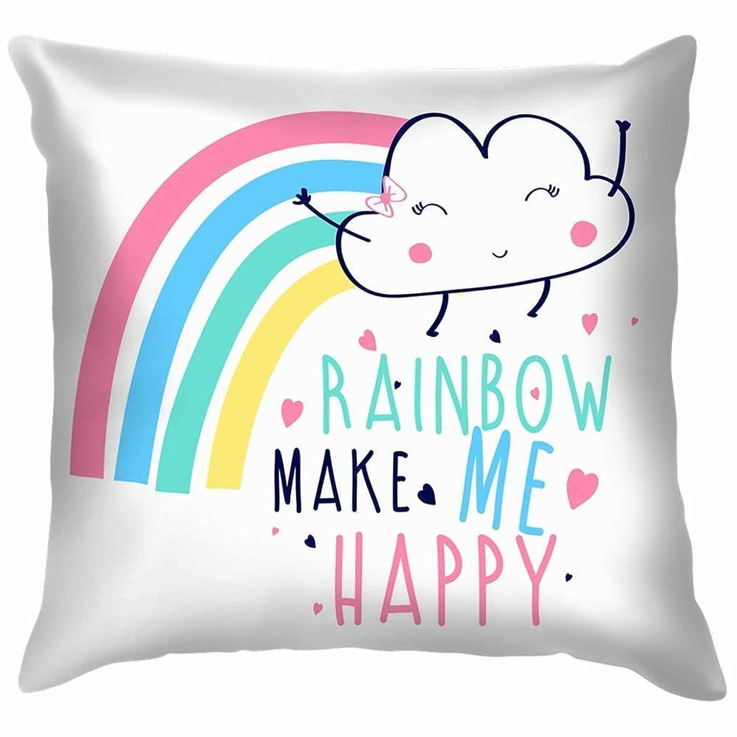 倫理的封筒将来のRainbow Make Me Happy Slogan Hand The Arts Throw Pillows Covers Home Sofa Cushion Cover Pillowcase Gift 45x45 cm