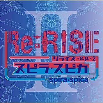 Re:RISE -e.p.- 2