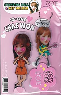 キム・チェウォン/IZ*ONE/アイズワン/IZONEスタンディングドール&キーホルダー ※韓国店より発送の為、お届けまでに約2週間