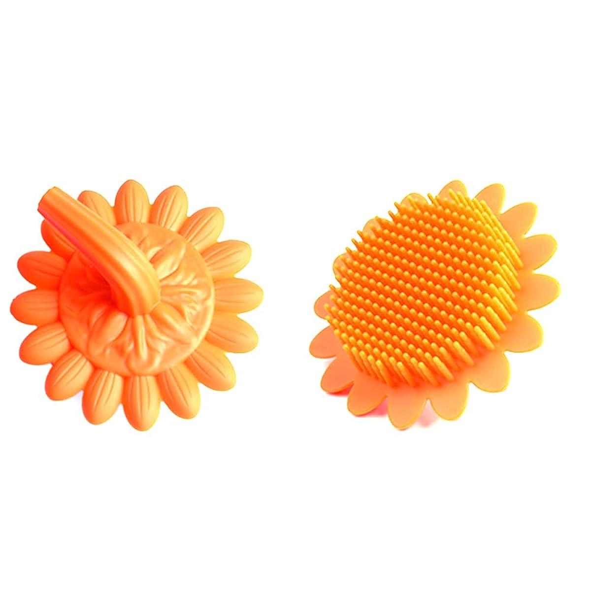 コンパクトシーサイド下品Healifty 2ピースボディブラシシリコンひまわり形状マッサージシャワーウォッシュバスブラシ用ベビーキッズ大人(オレンジ)