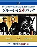 ブルーレイ2枚パック 処刑人 I /処刑人 II [Blu-ray] image