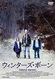 ウィンターズ・ボーン スペシャル・プライス [DVD] image