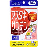 (セット販売)※DHC アスタキサンチン 20日分 20粒入×4個セット
