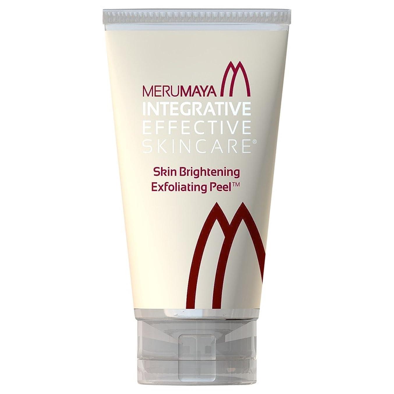 容疑者兵器庫キャロラインMerumayaスキンブライトニングピーリング剥離?の50ミリリットル (Merumaya) - MERUMAYA Skin Brightening Exfoliating Peel? 50ml [並行輸入品]