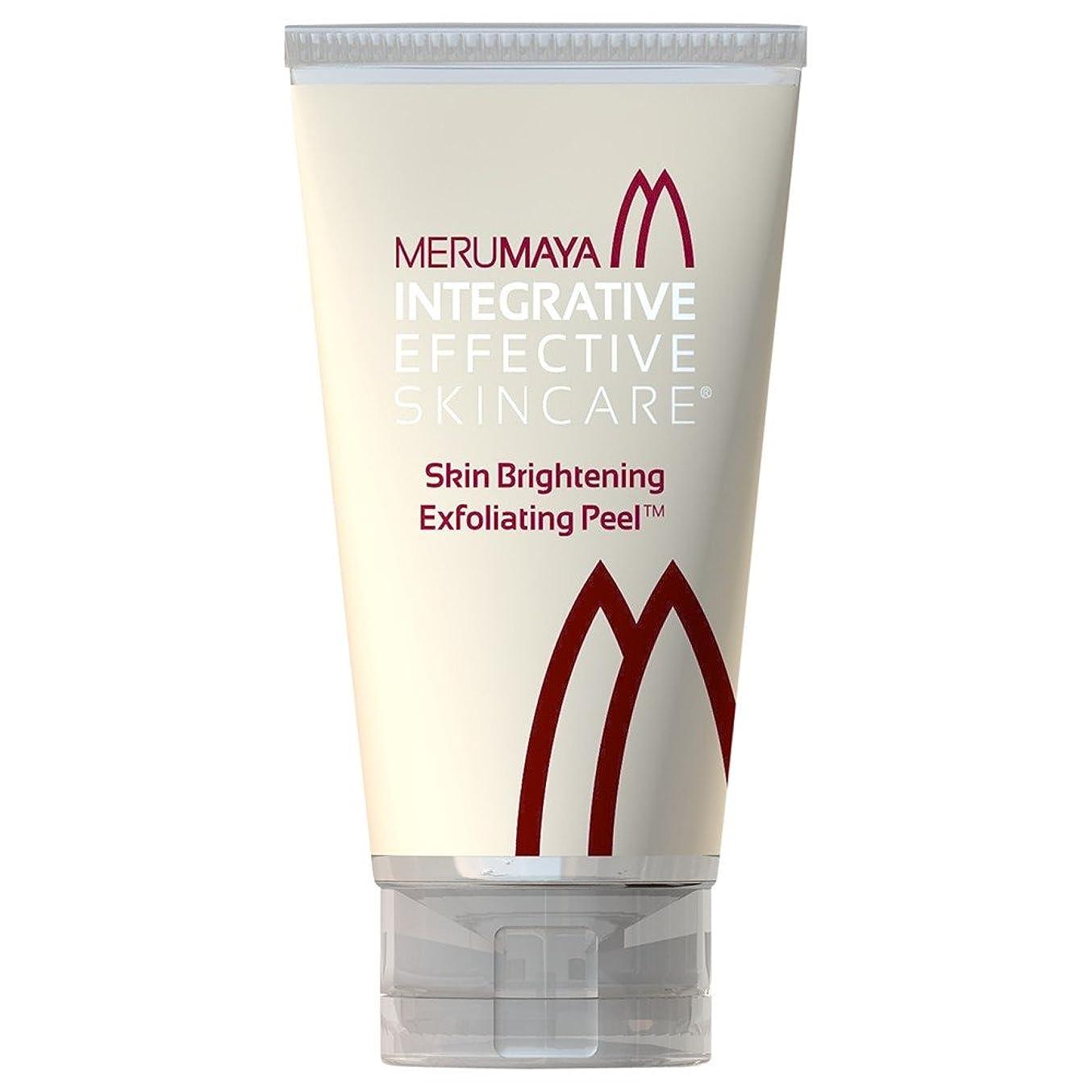 ぞっとするような車貸し手Merumayaスキンブライトニングピーリング剥離?の50ミリリットル (Merumaya) (x6) - MERUMAYA Skin Brightening Exfoliating Peel? 50ml (Pack of 6) [並行輸入品]