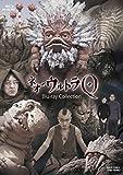 ネオ・ウルトラQ Blu-ray Collection[Blu-ray/ブルーレイ]