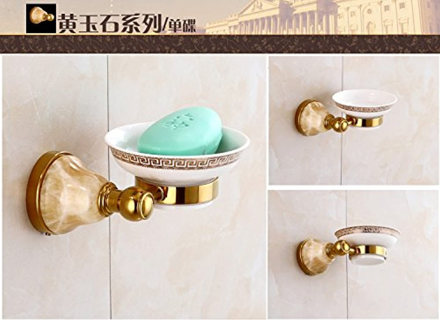 Mangeoo European style all copper bathroom towel rack, antique gold-plated jade,Single disc