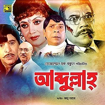 Abdullah (Original Motion Picture Soundtrack)