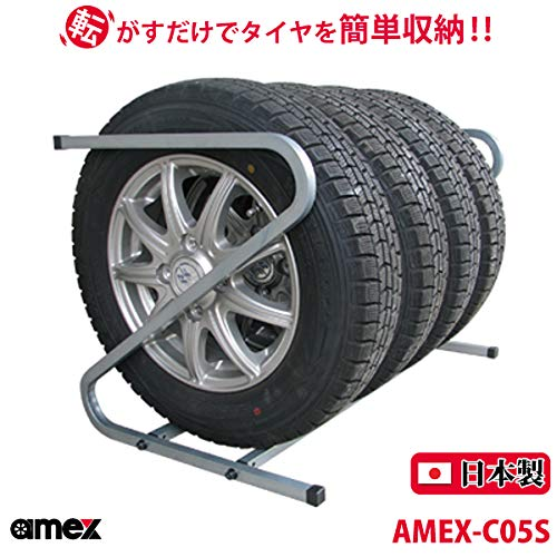 青木製作所『タイヤラック(AMEX-C05S)』