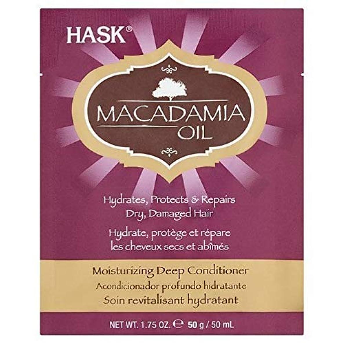 睡眠横説教する[Hask] Haskのマカダミアオイル保湿深いコンディショニングサシェ - HASK Macadamia Oil Moisturising Deep Conditioning Sachet [並行輸入品]