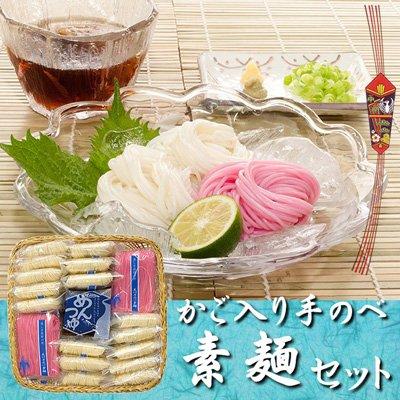 美川手のべ素麺 かご入り手のべ素麺セットs-40-k