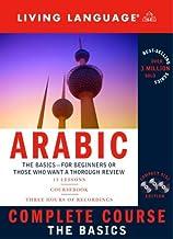 Arabic Complete Course