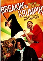 Breakin Vs Krumpin [DVD] [Import]
