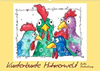 Kunterbunte Huehnerwelt (Wandkalender 2021 DIN A2 quer): farbenfrohe und fantasievolle Zeichnungen fuer Jung und Alt (Monatskalender, 14 Seiten )