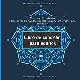 Libro de colorear para adultos Mandala 100+ páginas - Somos la luz del mundo, pero solo si nuestro interruptor esta encendido.