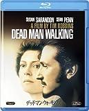 デッドマン・ウォーキング