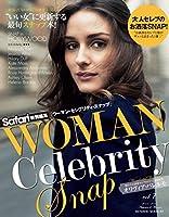 WOMAN Celebrity Snap vol.7 (HINODE MOOK 62)