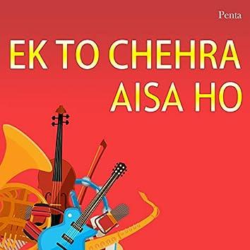 Ek To Chehra Aisa Ho