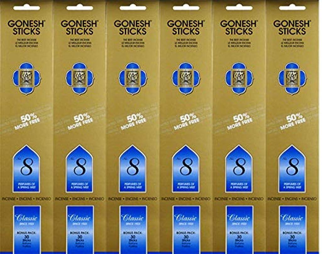 同化する豆おっとGonesh #8 Bonus Pack 30 sticks ガーネッシュ#8 ボーナスパック30本入 6個組 180本