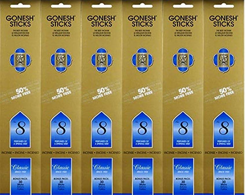 シールボットファブリックGonesh #8 Bonus Pack 30 sticks ガーネッシュ#8 ボーナスパック30本入 6個組 180本