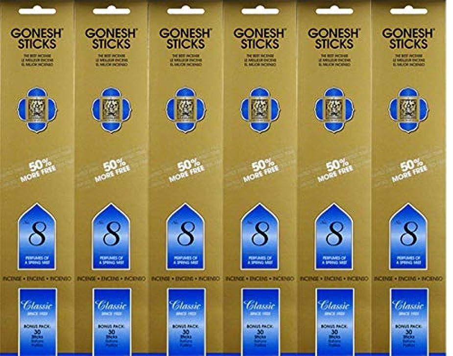 追う正しくフィットネスGonesh #8 Bonus Pack 30 sticks ガーネッシュ#8 ボーナスパック30本入 6個組 180本