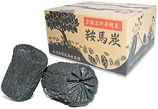 京都広河原特産 鞍馬炭 特級品 5kg 木炭 京都府産 国産 バーベキュー用 BBQ炭